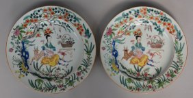 An Exceptional Pair Of Chinese Famille Rose Plates,