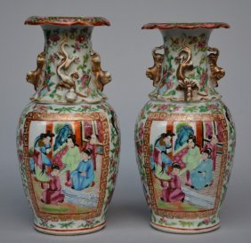Two Chinese Famille Rose Vases, Decorated With Genre