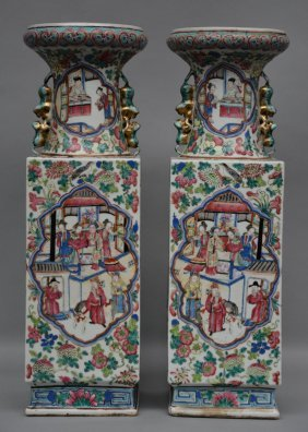 A Pair Of Exceptional Chinese Famille Rose Vases,