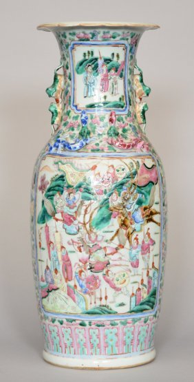 A Chinese Famille Rose Vase, Decorated With A Court And