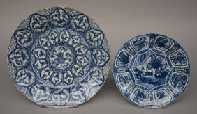 A Chinese 'kraak' Porcelain Plate, Blue And White