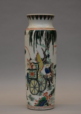 A Chinese Famille Verte Cylinder-shaped Vase, Decorated