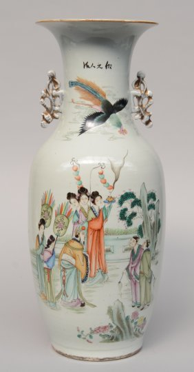 A Chinese Polychrome Vase Decoratedwith A Genre Scene,