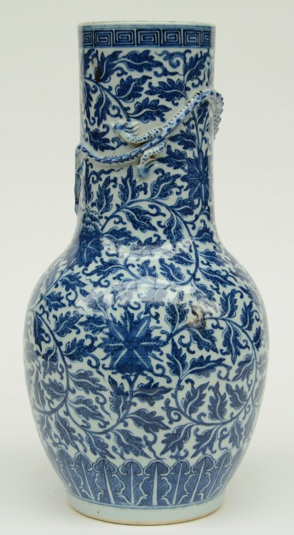 A Chinese blue and white and relief decorated vase, - 3
