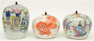 Two Chinese famille rose ginger pots one decorated
