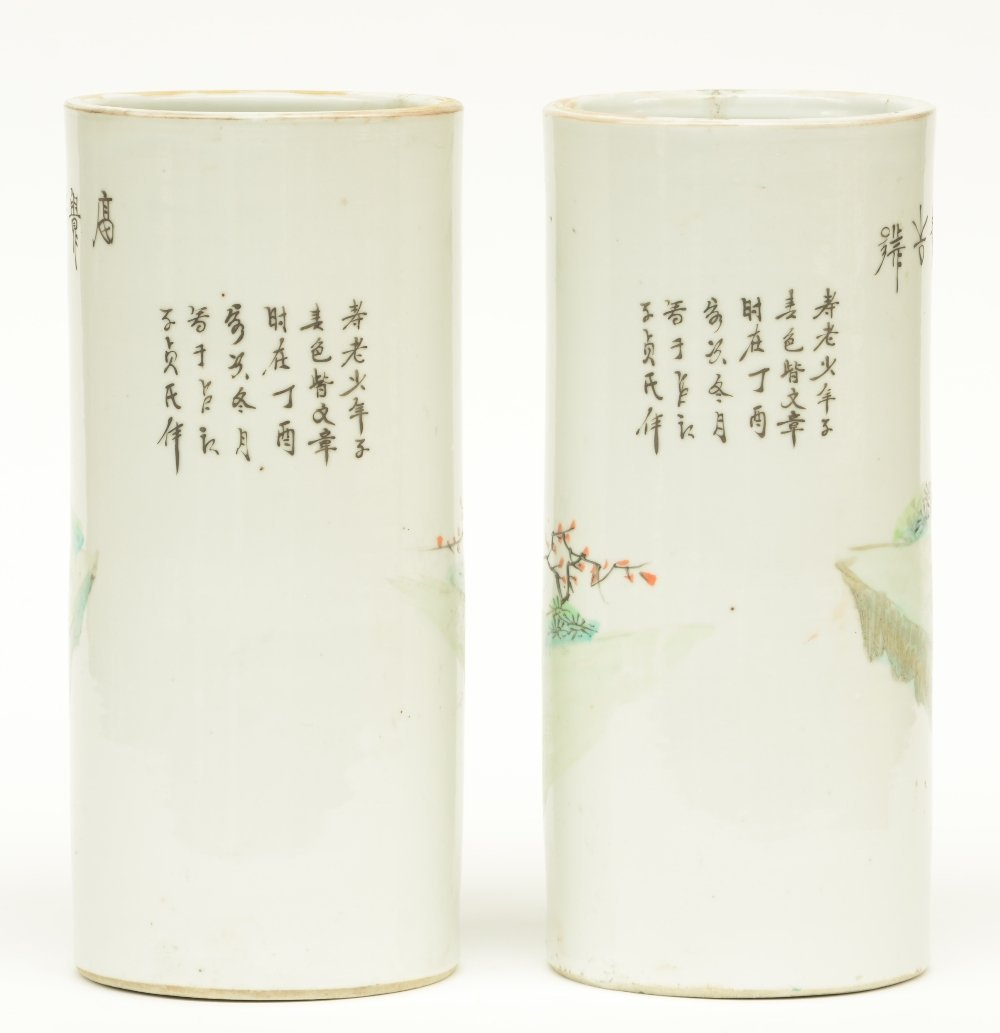 A pair of Chinese cylinder shaped polychrome vases, - 3