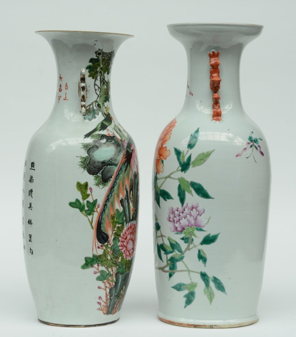 Two Chinese polychrome vases, decorated with flower - 2