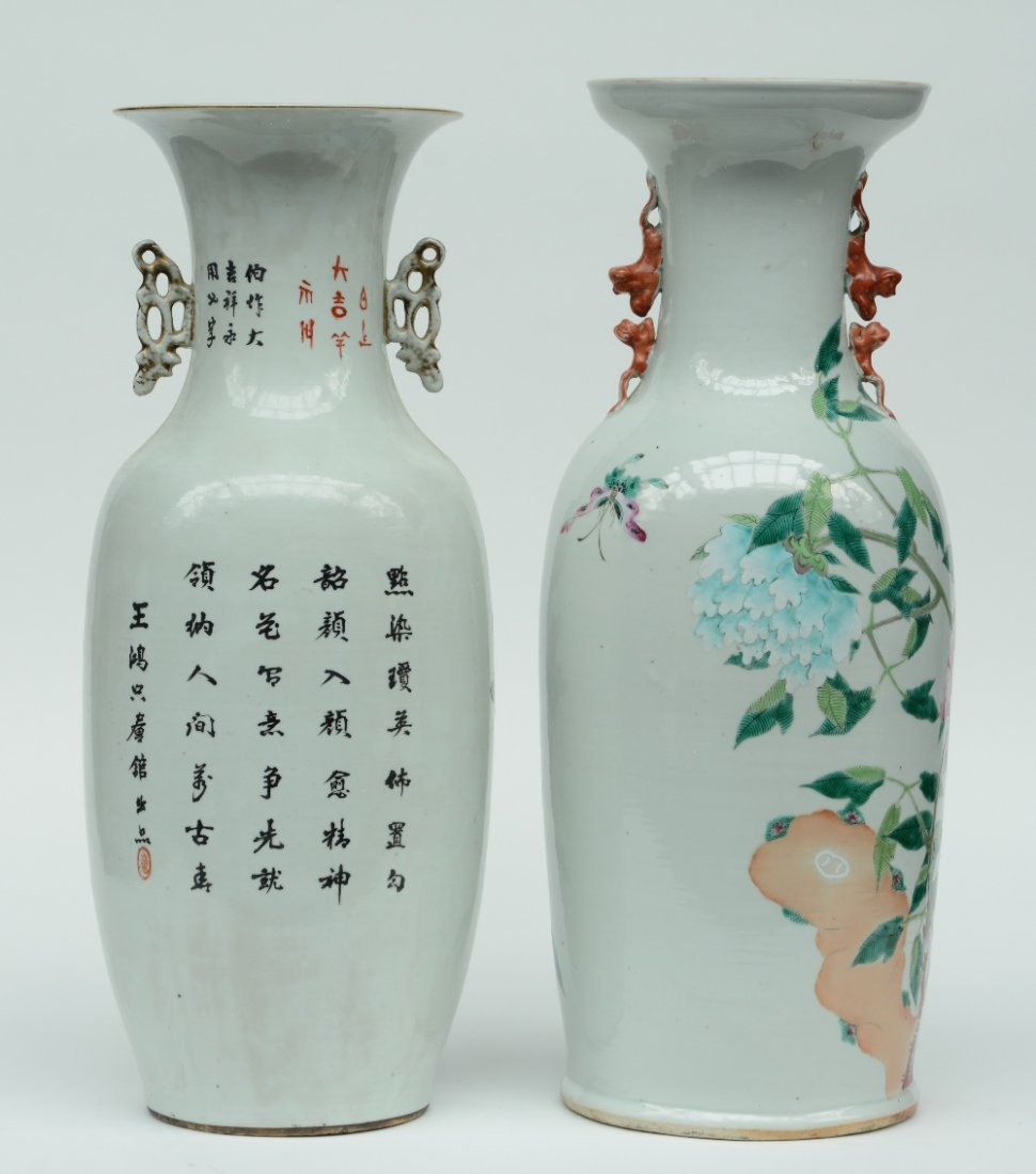 Two Chinese polychrome vases, decorated with flower - 3