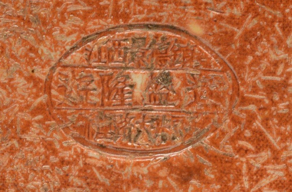 Three Chinese polychrome decorated 'Fu Lou Shou Xing' - 7