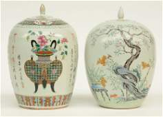 Two Chinese famille rose and polychrome ginger pots and
