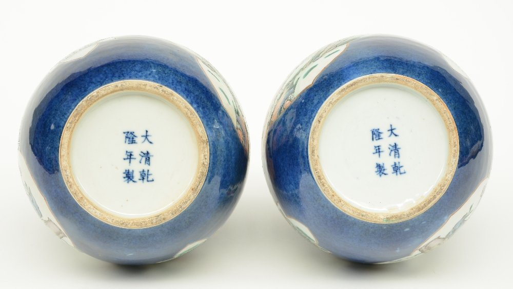 A pair of Chinese blue poudré double-gourd vases, the - 6