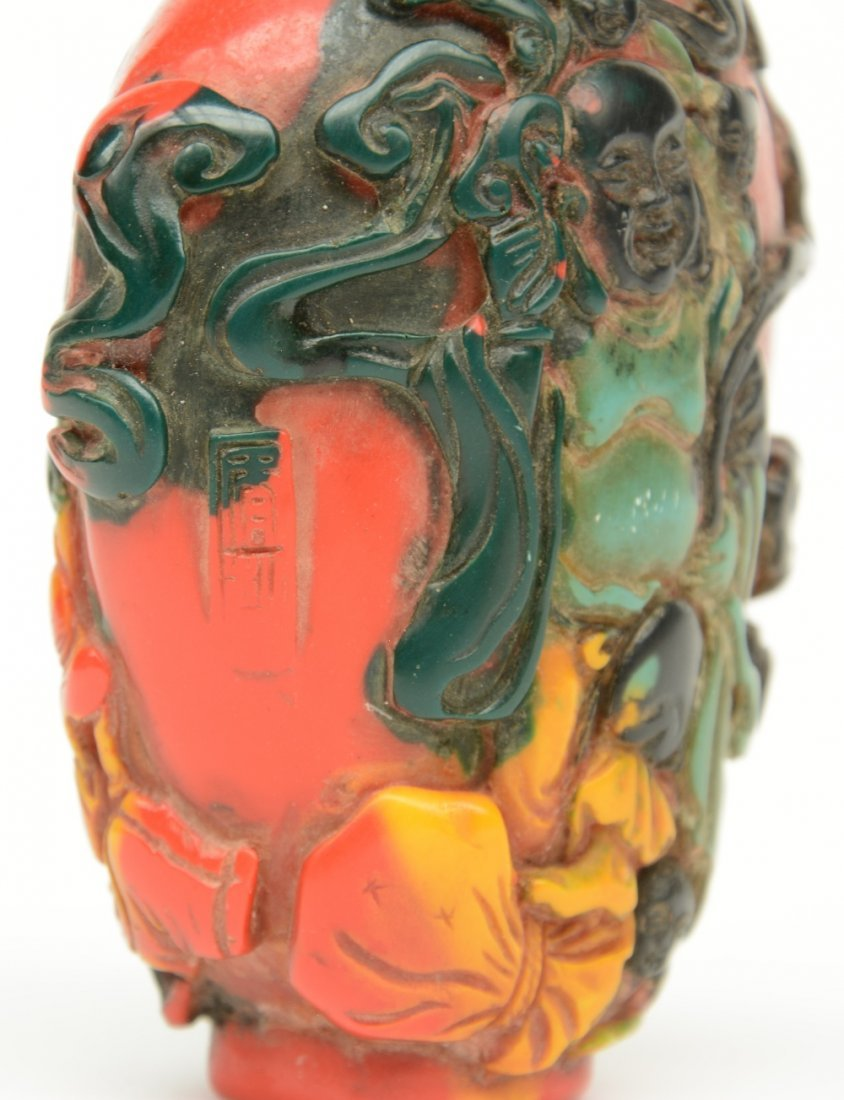A Chinese snuff bottle, overall relief moulded with - 6