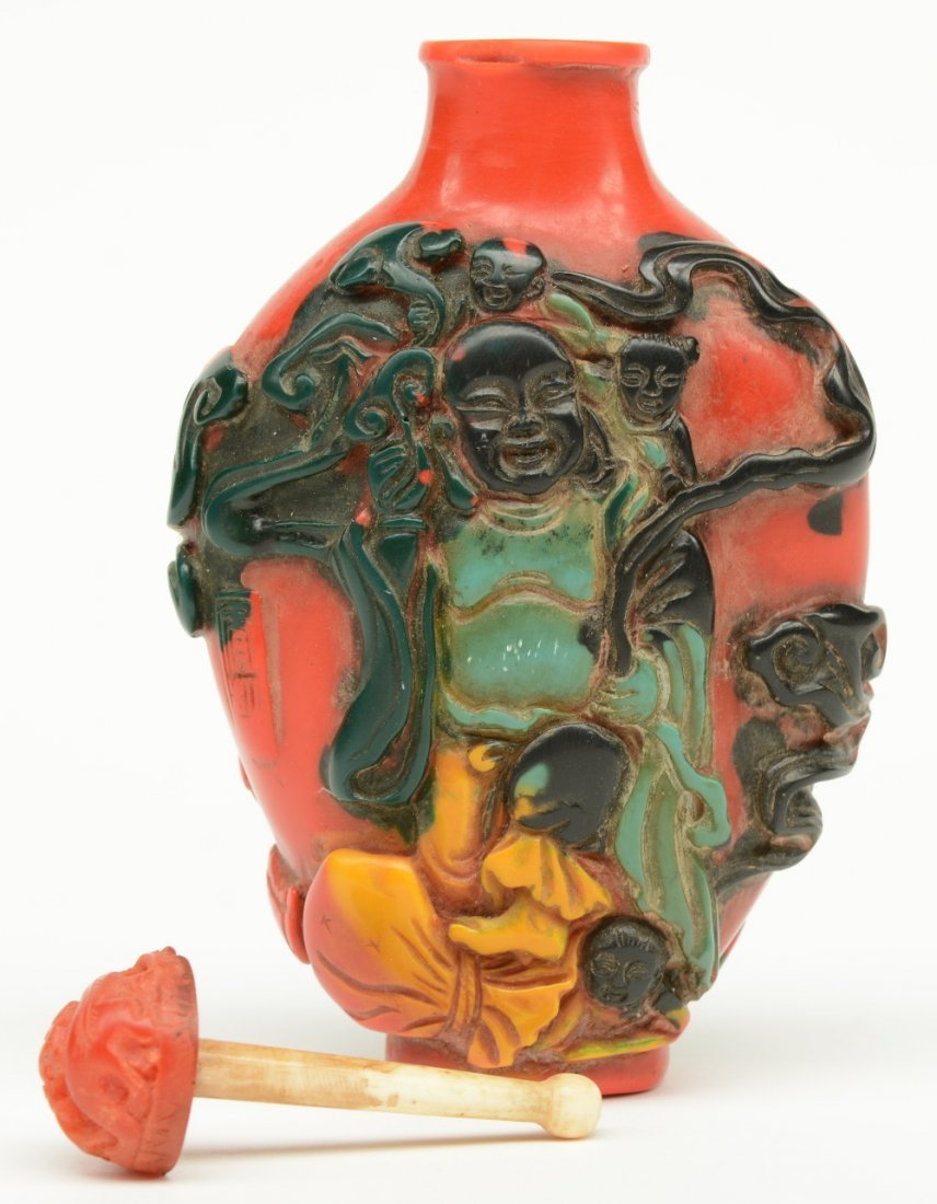 A Chinese snuff bottle, overall relief moulded with - 7