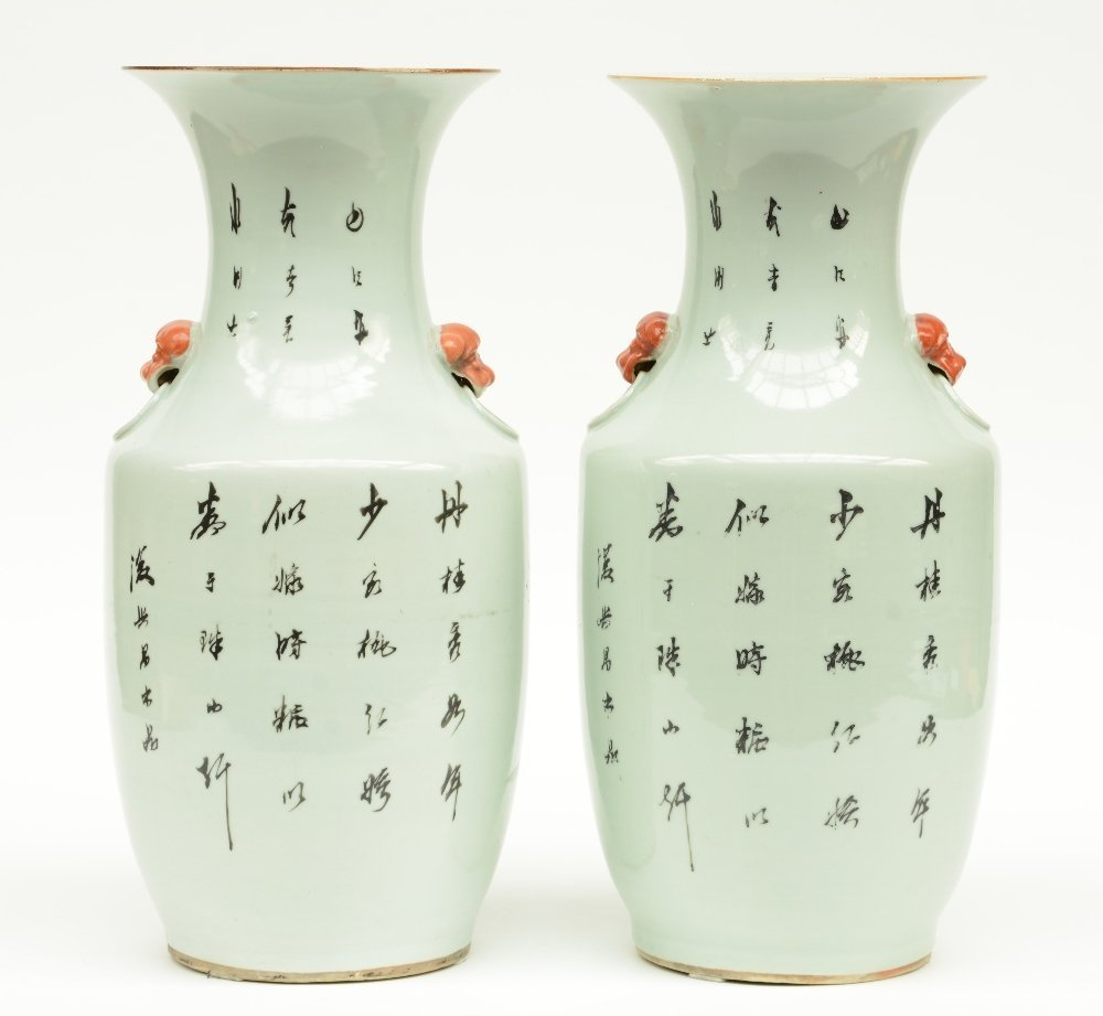 A pair of Chinese polychroom vases, decorated with - 3