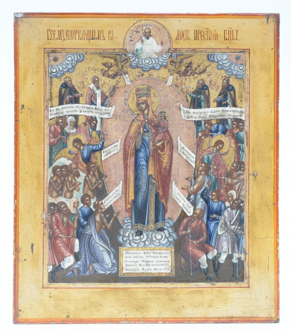 A 19thC Eastern European icon depicting the Holy Virgin