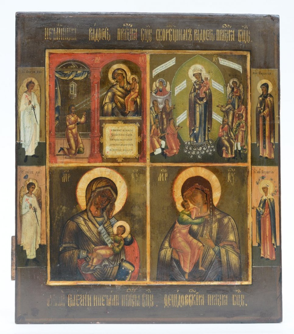 A 19thC Eastern European icon with various images of
