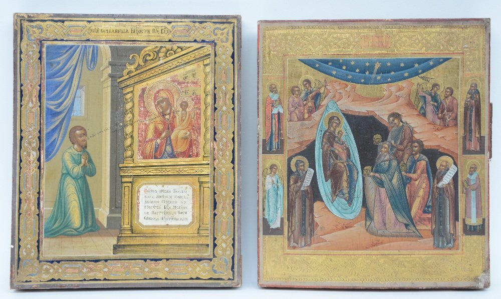 Two 19thC Eastern European icons, 'The Adoration of the