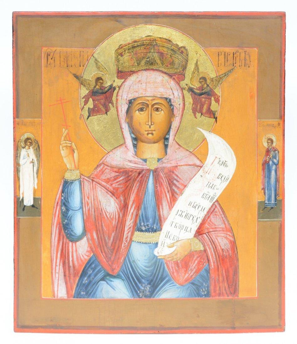 A 19thC Eastern European icon, Paraskevi - patronness