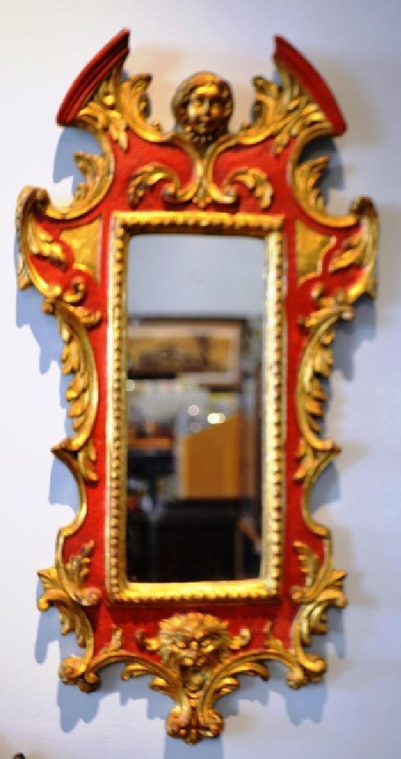 Decorative Wall Mirrors Pair