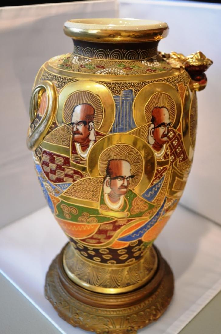 SATSUMA Dragon Vase  Mid 20th century.