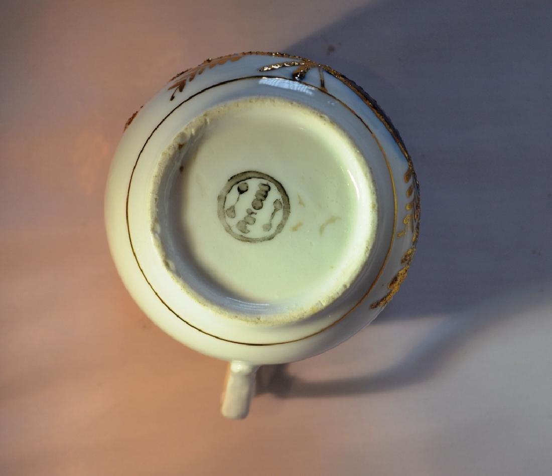 "Shaving Mug 'REMEMBER ME."" Circa 1900 - 3"
