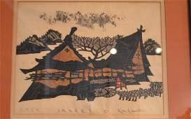 Kam Kamada Signed Abstract Landscape