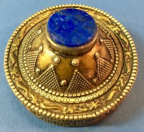 Vintage Turkish Silver Lapis Pill Box