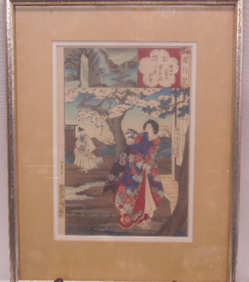 Toyohara Chikanobu Woodblock Print