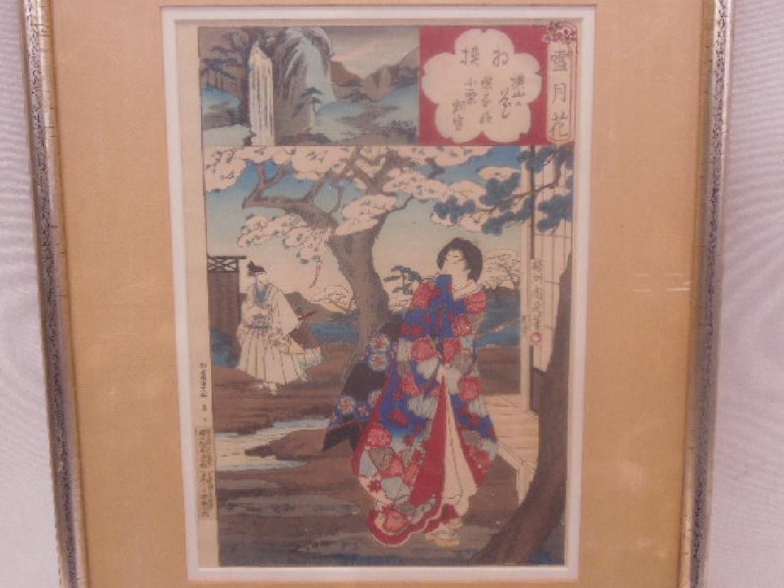 Toyohara Chikanobu Woodblock Print - 2