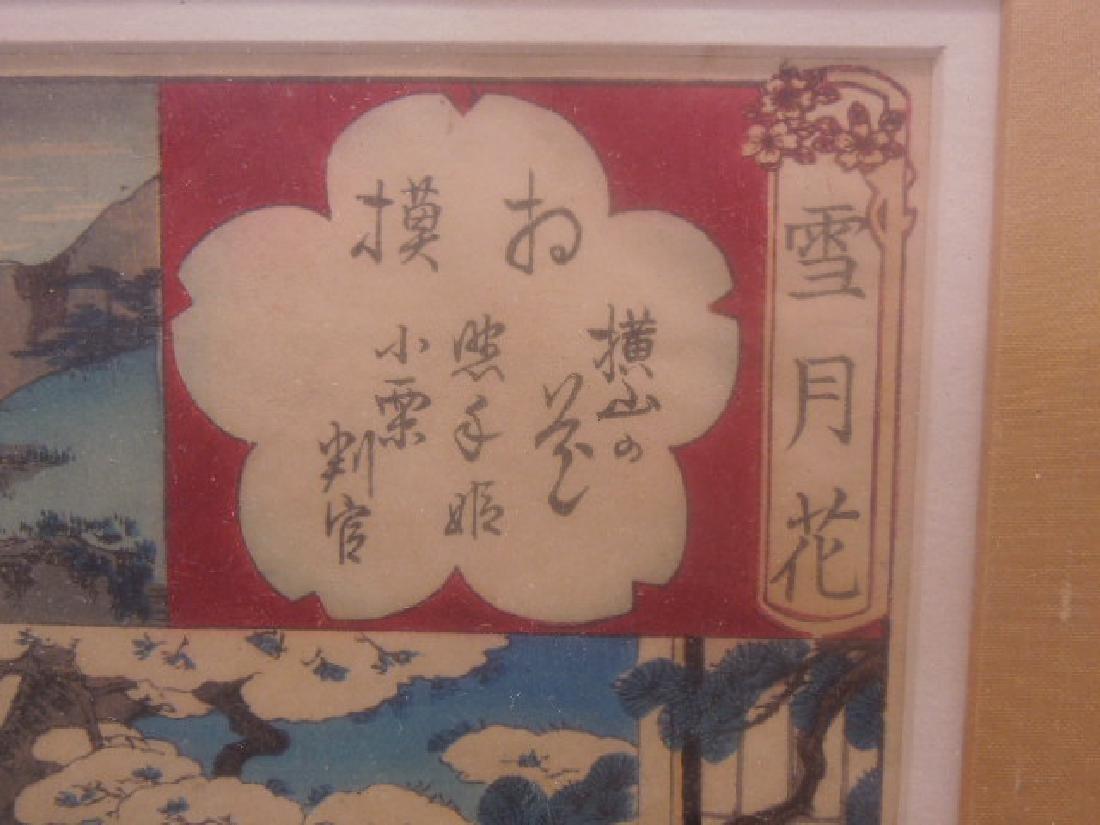 Toyohara Chikanobu Woodblock Print - 3