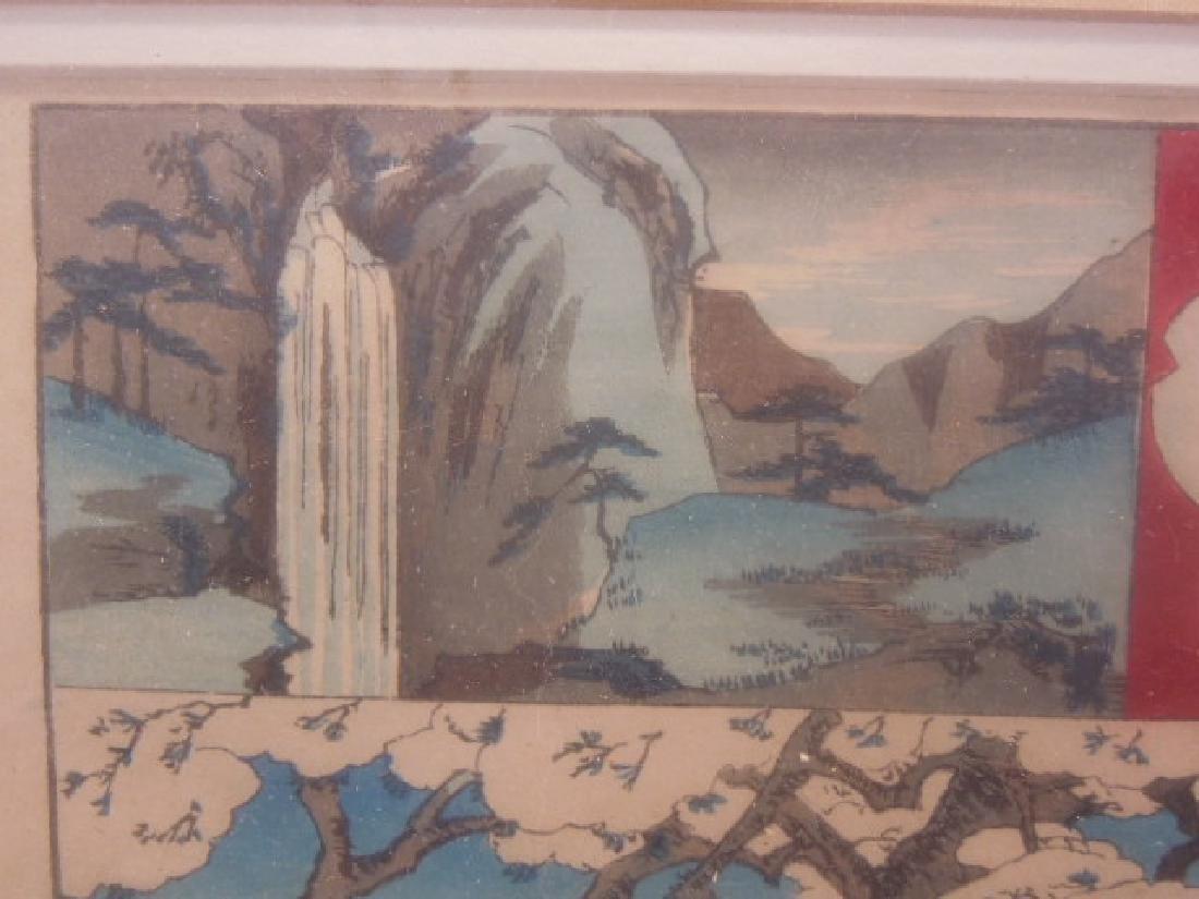 Toyohara Chikanobu Woodblock Print - 4