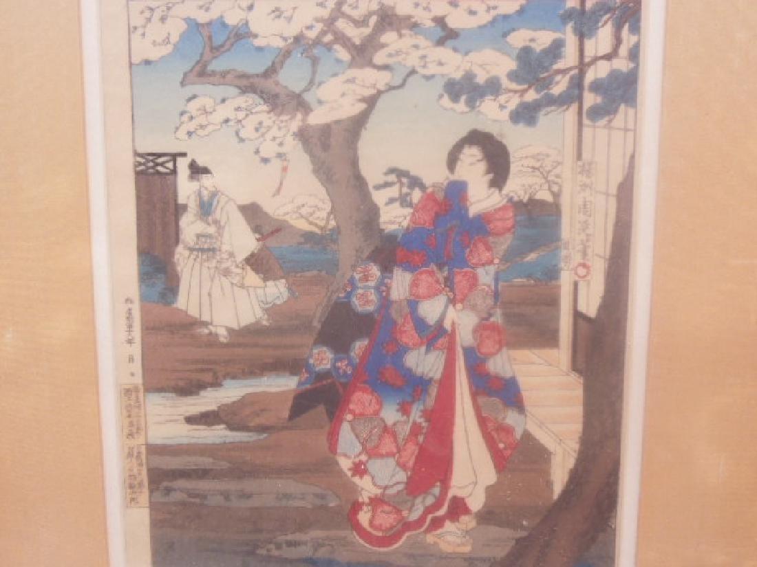 Toyohara Chikanobu Woodblock Print - 5