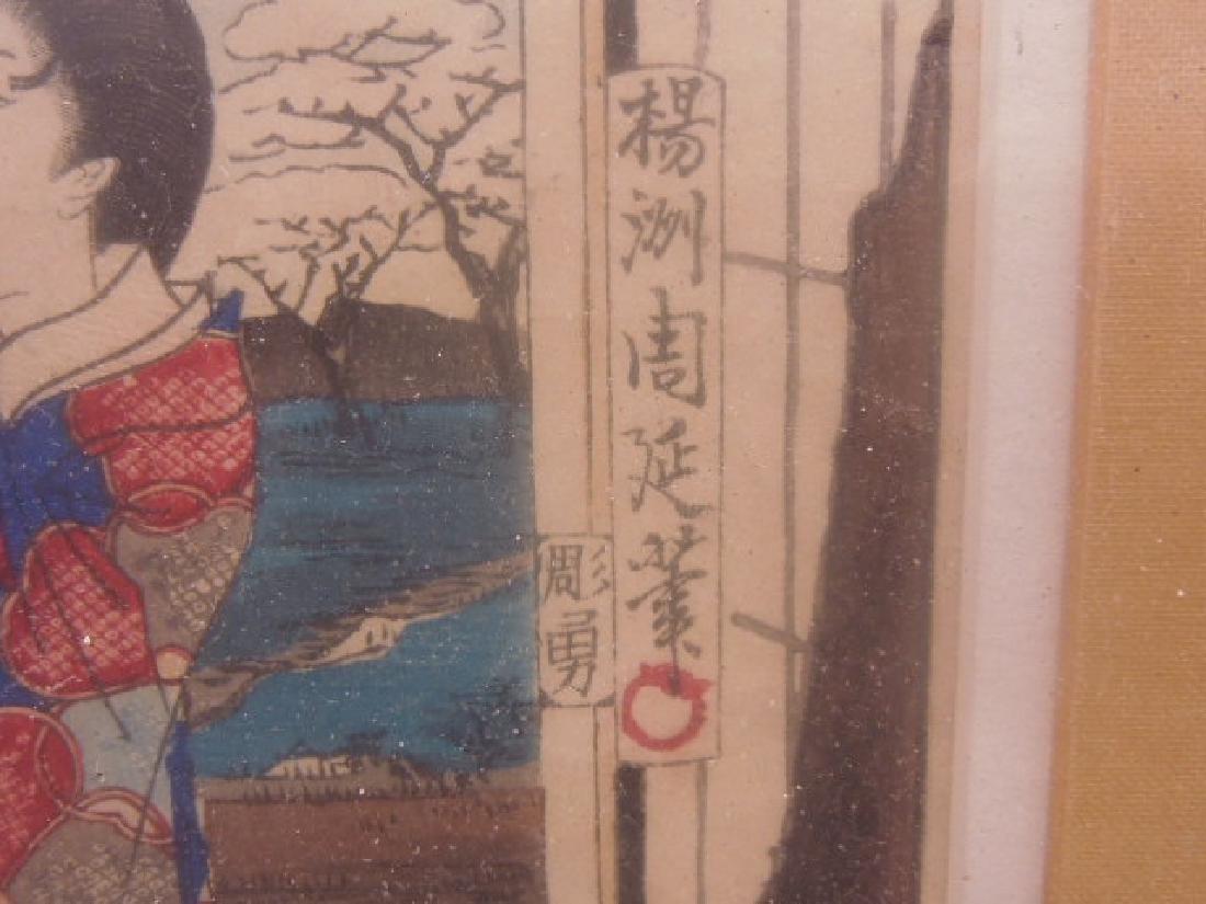 Toyohara Chikanobu Woodblock Print - 6