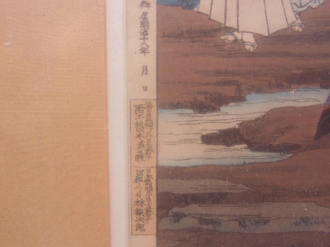 Toyohara Chikanobu Woodblock Print - 7