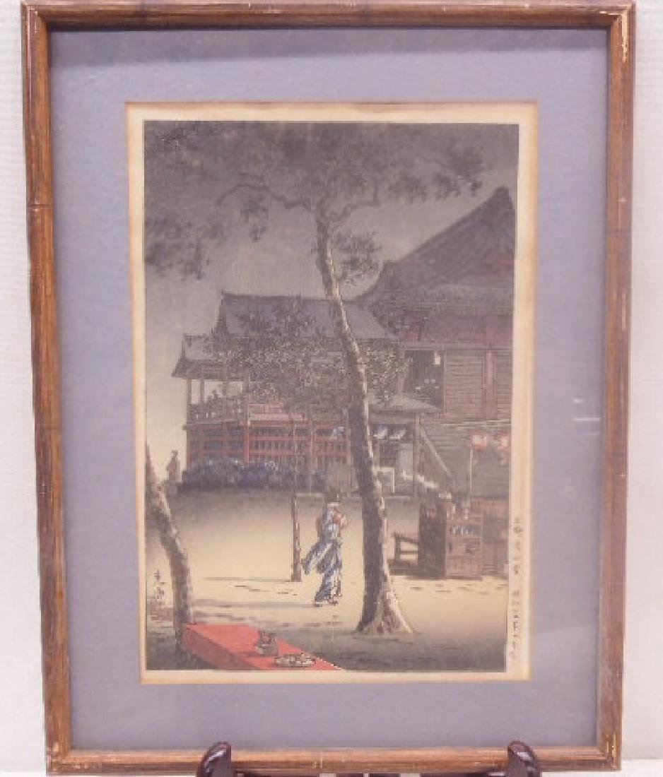 Artist Signed Japanese Woodblock Print