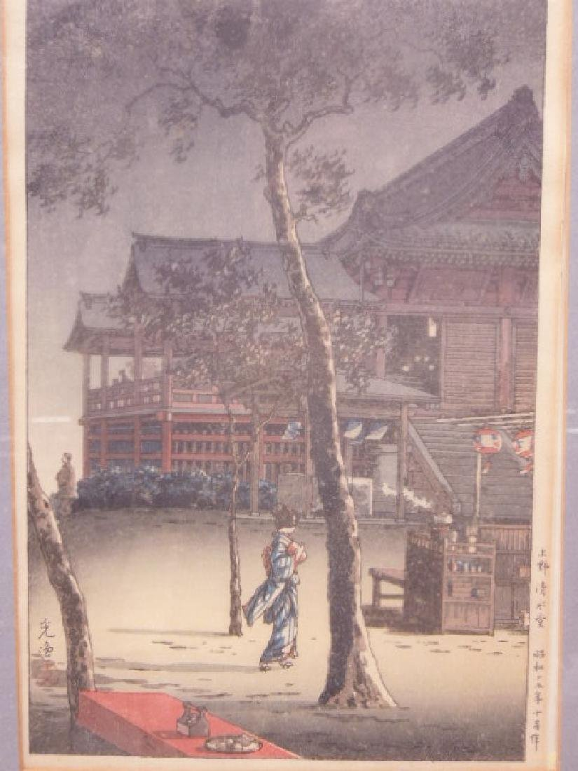 Artist Signed Japanese Woodblock Print - 2