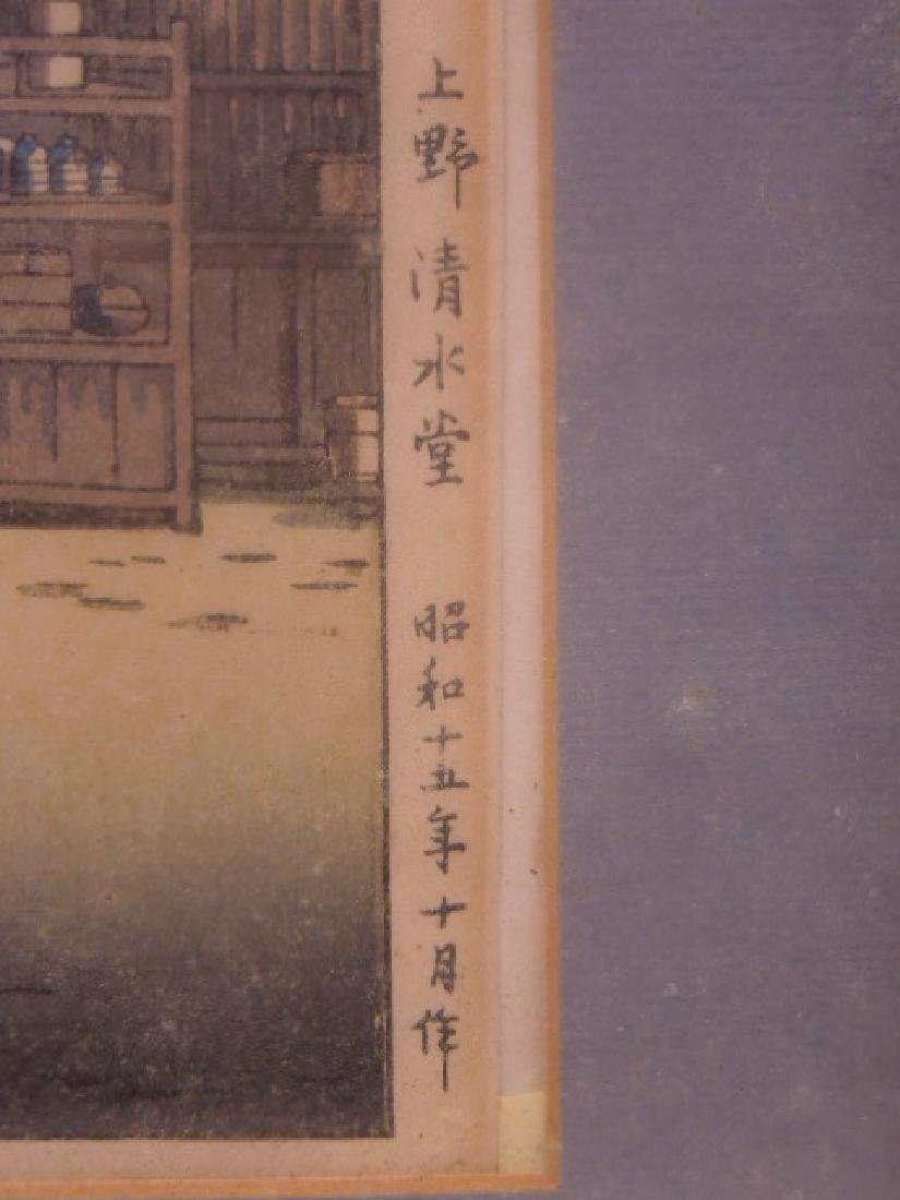 Artist Signed Japanese Woodblock Print - 3