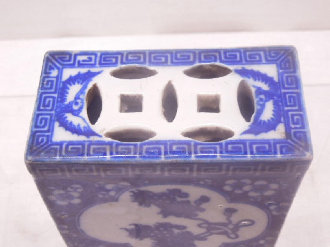 Chinese Blue & White Porcelain Opium Pillow - 2