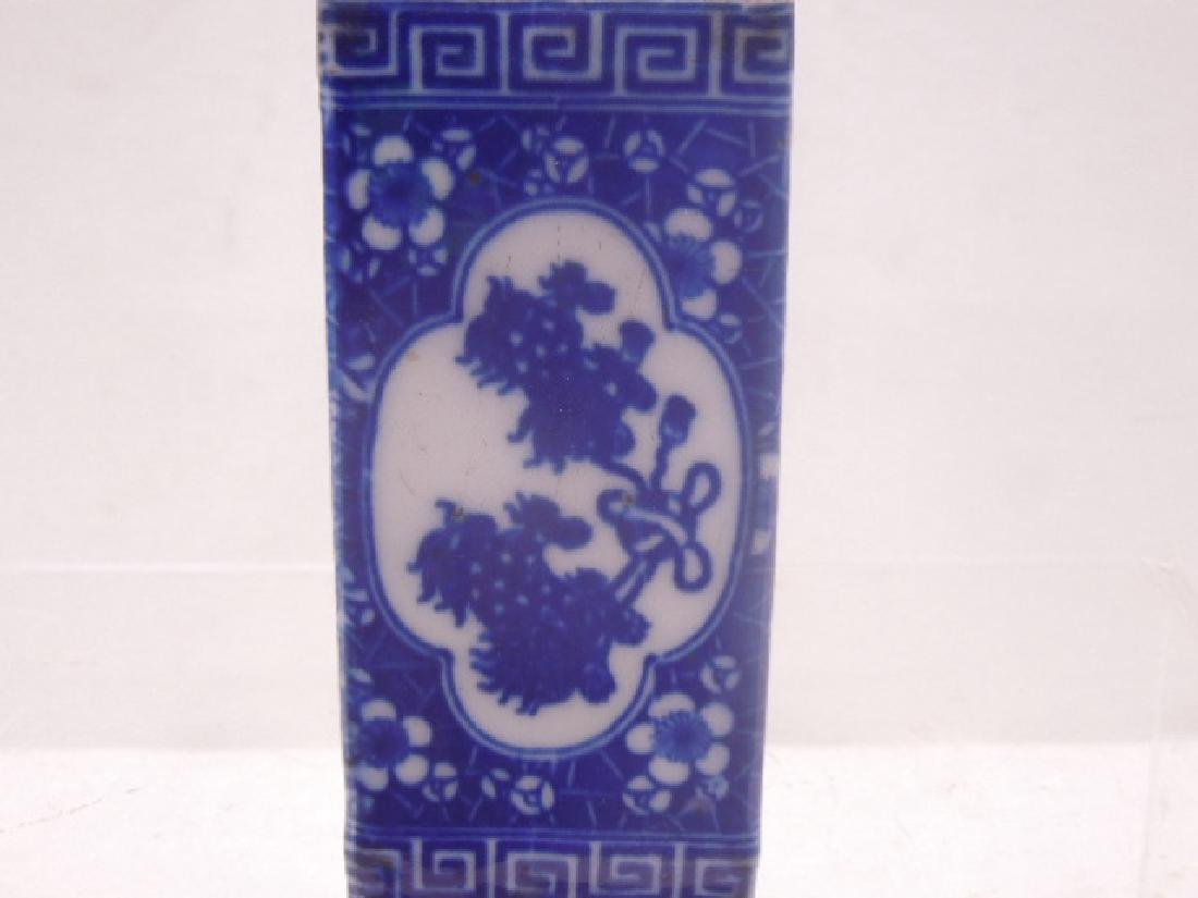 Chinese Blue & White Porcelain Opium Pillow - 3