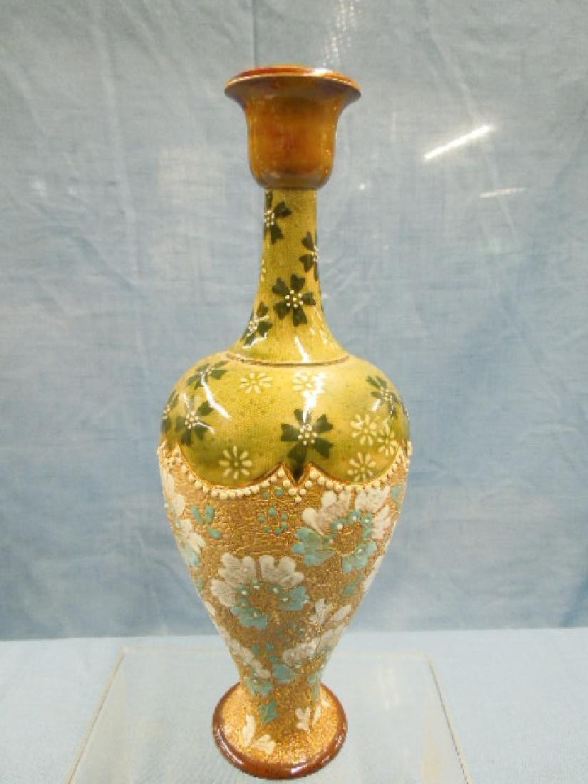 Doulton Lambeth Tapestry Vase