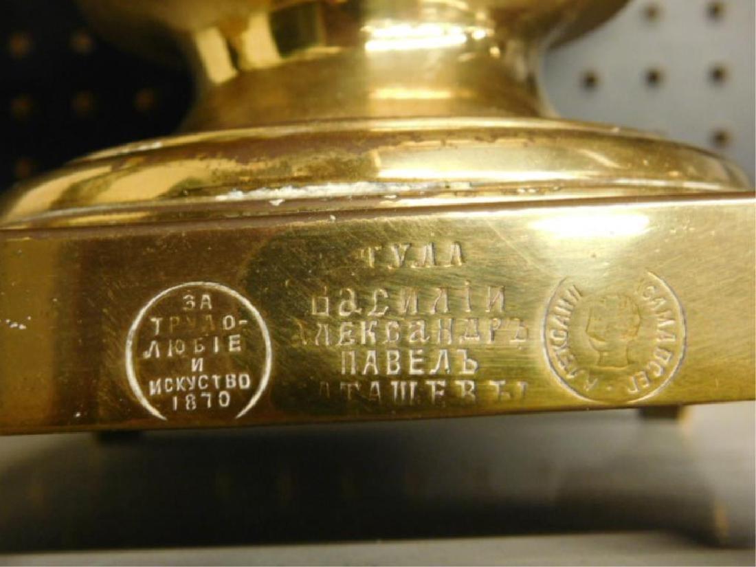 Russian Brass Samovar - 2