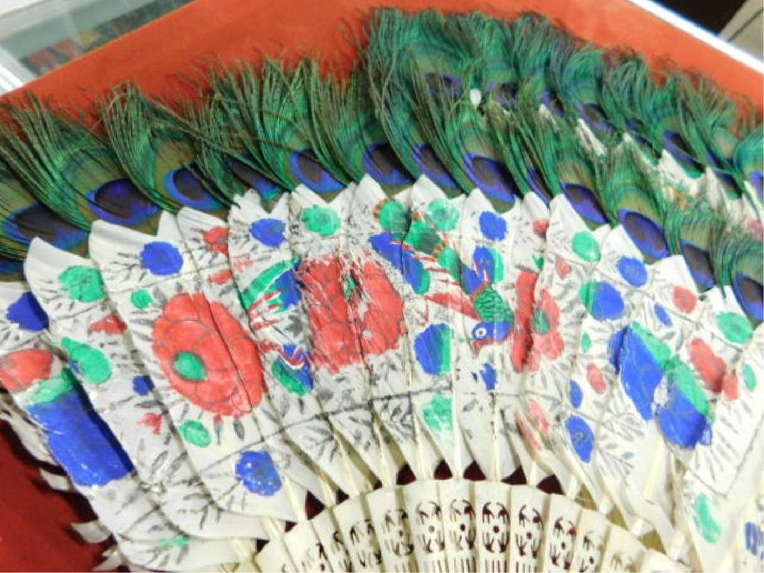 Chinese Peacock Feather Hand Fans - 2