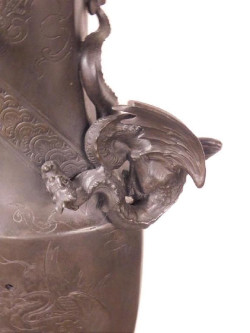 Chinese Bronze Palace Vase - 4