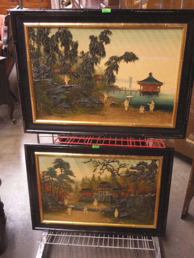 Pr Chinese 2 Dimensional Paintings