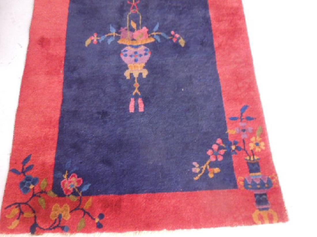 Chinese Area Carpet - 2