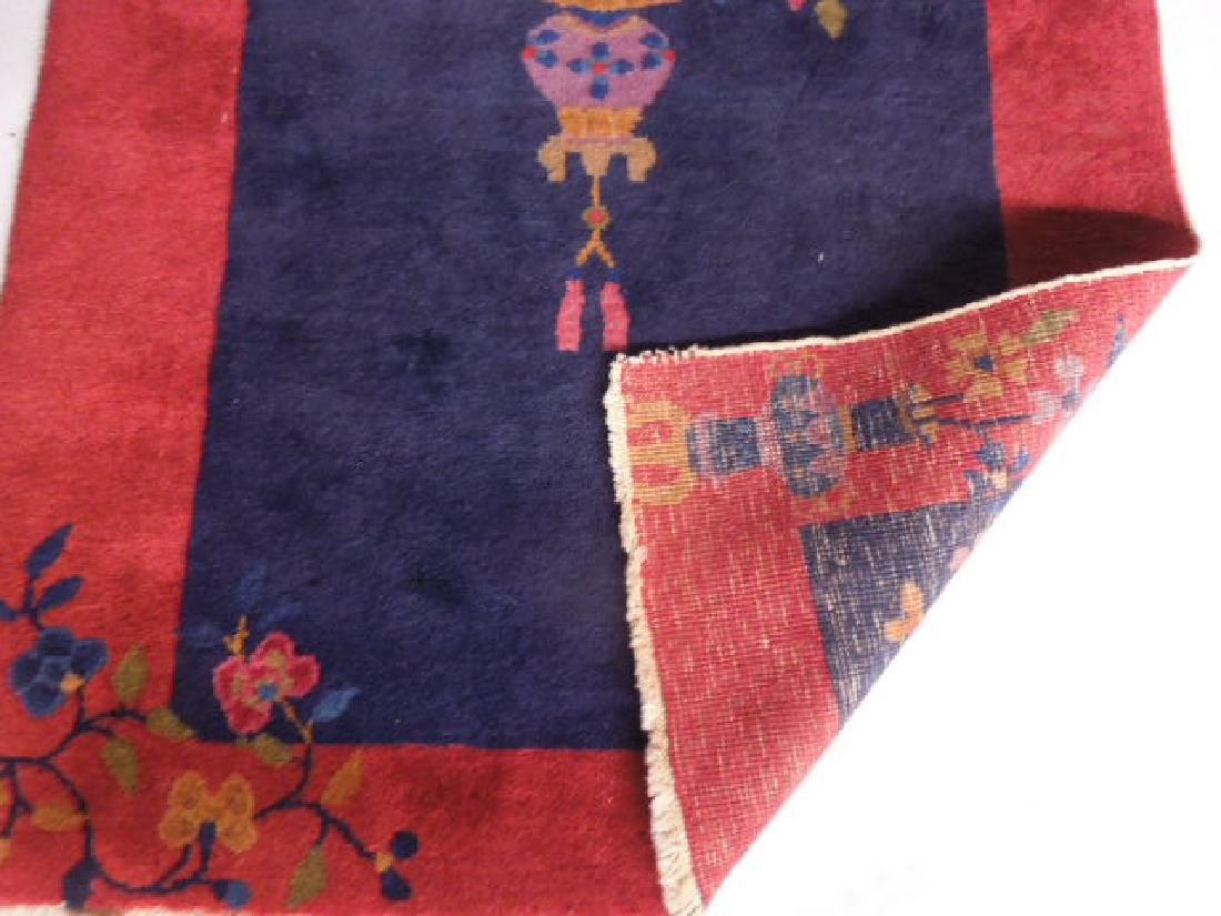 Chinese Area Carpet - 3
