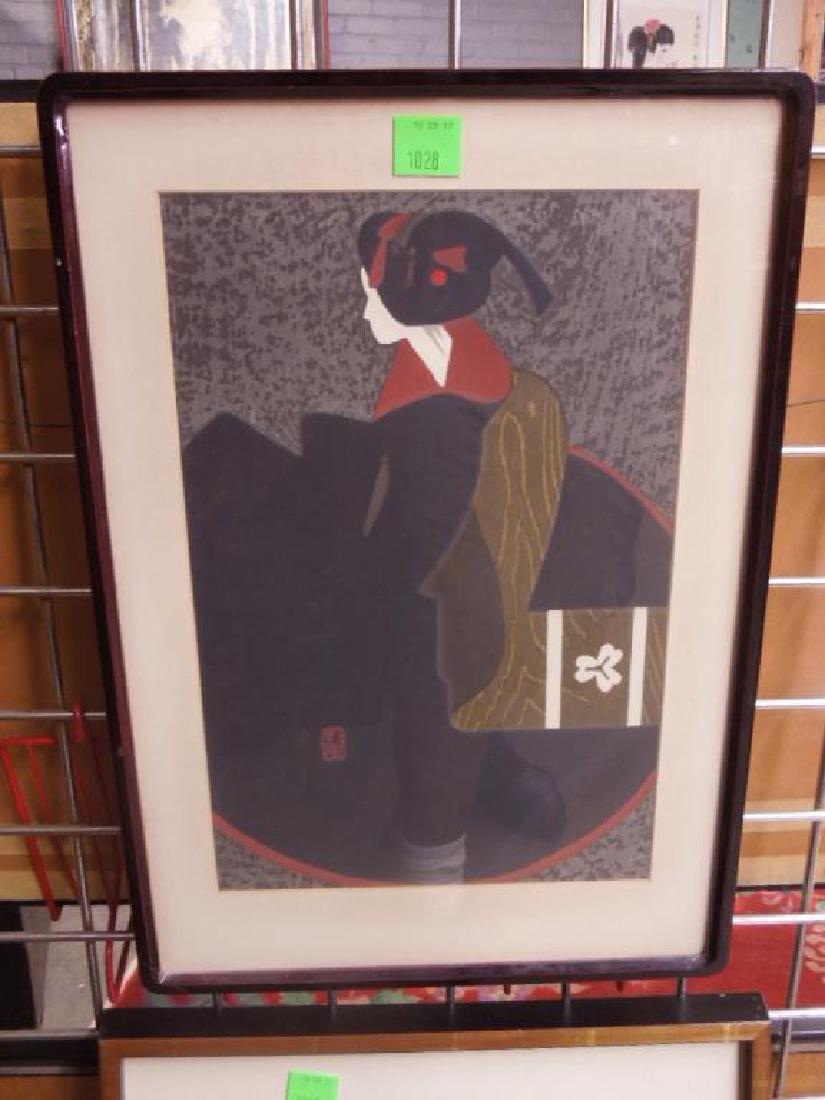 Kyoshi Saito Japanese Woodblock Print