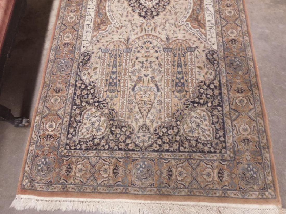 Persian Prayer Rug - 2