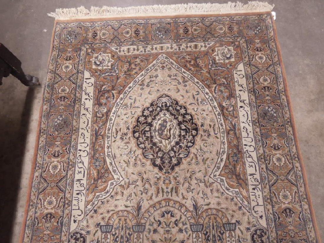Persian Prayer Rug - 3