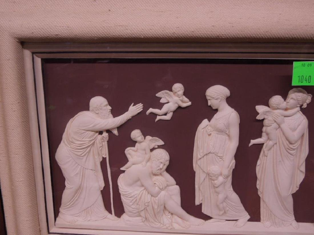 Classical Style Framed Plaque - 2
